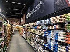 Supermercado/Mercado
